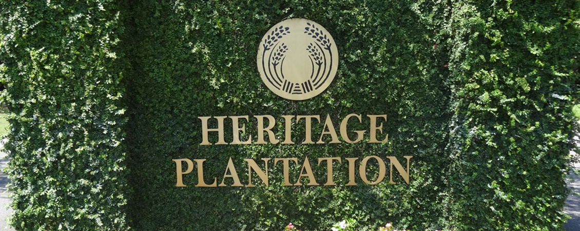 Heritage Plantation Sign